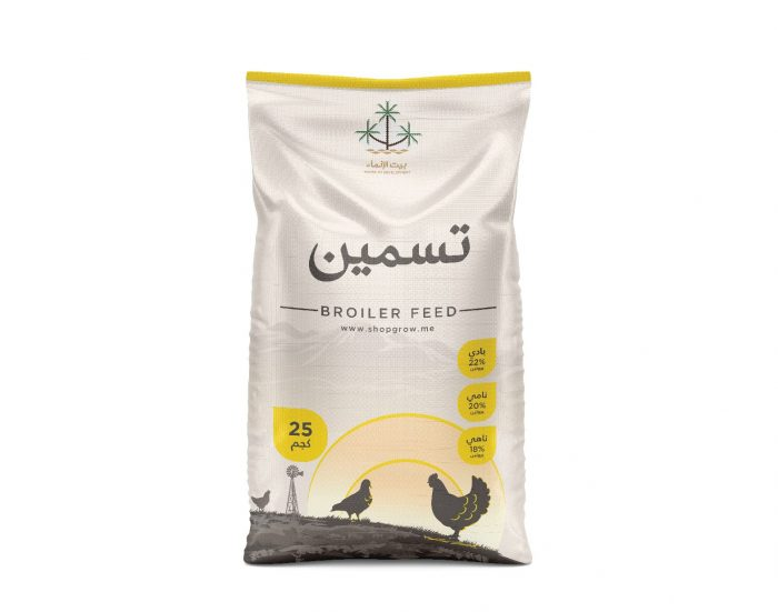 Broiler bird poultry feed