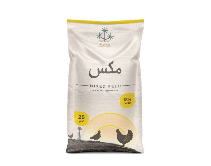 Mixed bird poultry Feed